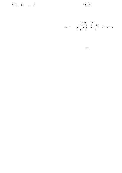 Aperçu Formulaire Cerfa No 14728-01 : Certificat international d'importation de matériels de guerre et matériels assimilés