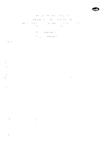 Aperçu Formulaire Cerfa No 11430-01 : Déclaration de candidature aux concours nationaux d'agrégation pour le recrutement des professeurs des universités