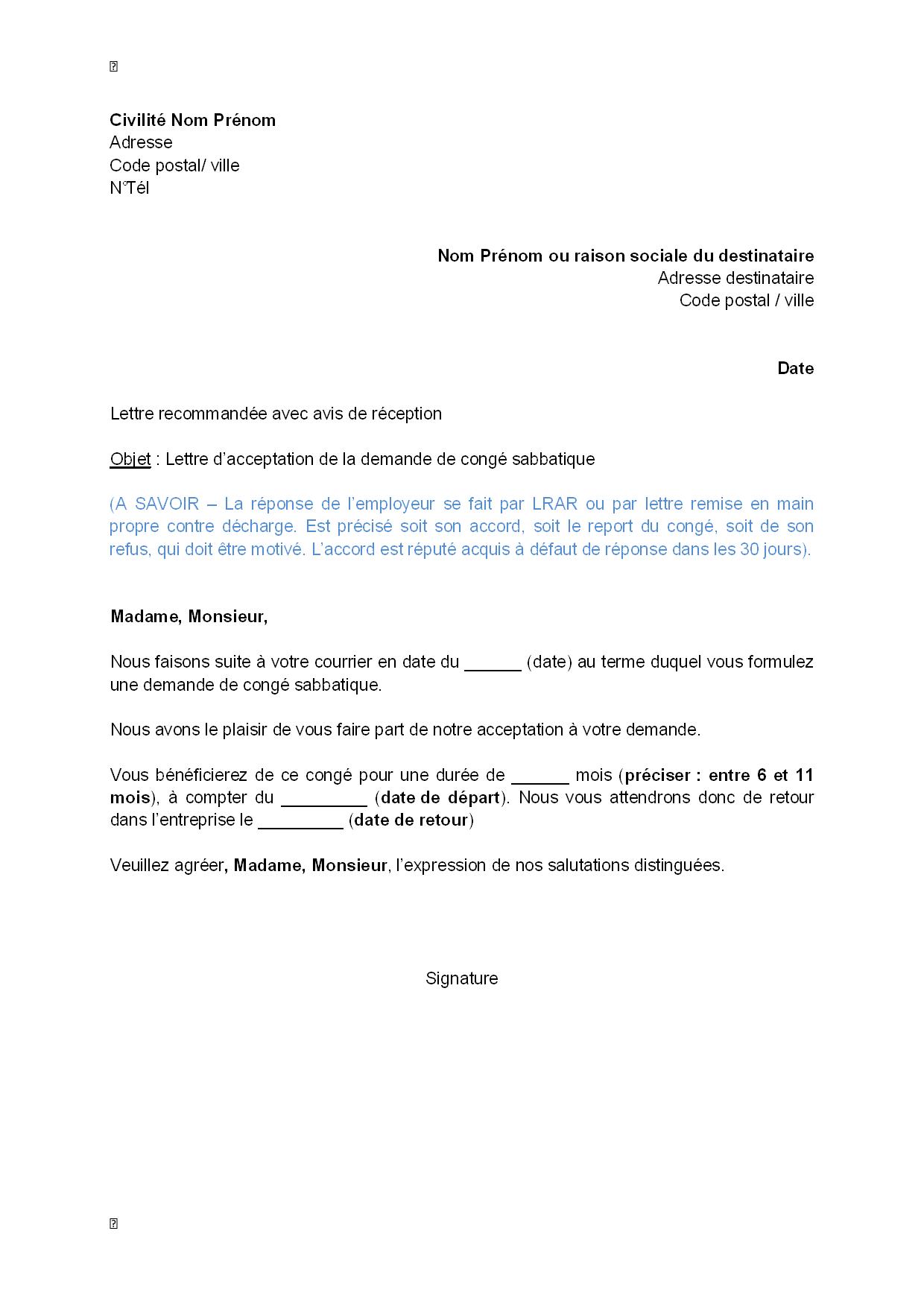 exemple gratuit de lettre acceptation  par employeur  demande cong u00e9 sabbatique