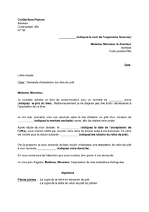 Application letter sample modele de lettre de demande d 39 un don - Refus de pret immobilier ...