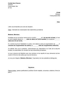 lettre demande augmentation salaire