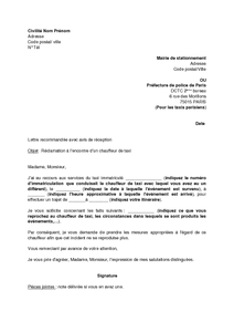 exemple lettre de motivation mairie modele cv mairie   CV Anonyme exemple lettre de motivation mairie