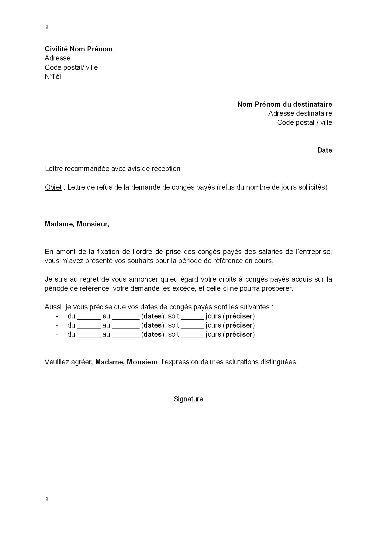 lettre de refus  par l u0026 39 employeur  de la demande de cong u00e9s
