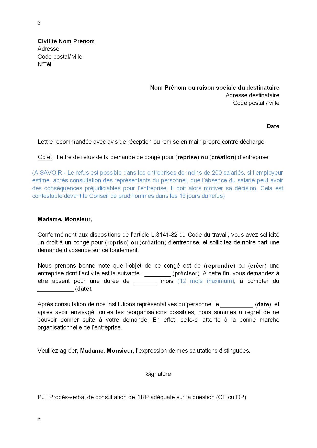 lettre de refus  par l u0026 39 employeur  de la demande du salari u00e9 de cong u00e9 pour cr u00e9ation ou reprise d