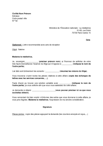 cv type education nationale   CV Anonyme