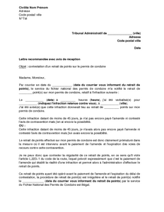 lettre de saisine du tribunal administratif pour annulation de retrait de points sur permis de. Black Bedroom Furniture Sets. Home Design Ideas