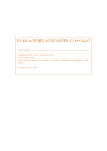 cerfa n 11245 03 certificat m dical pour permis de conduire documentissime. Black Bedroom Furniture Sets. Home Design Ideas